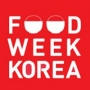 Food Week Korea