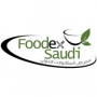 Foodex Saudi, Jeddah