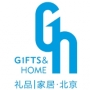 Gifts & Home, Beijing