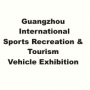 Guangzhou International Sports, Recreation & Tourism Vehicle Exhibition