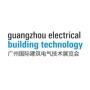 Guangzhou Electrical Building Technology, Guangzhou