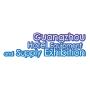 Guangzhou Hotel Equipment and Supply Exhibition, Guangzhou