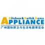 Guangzhou International Kitchen & Bath & Home Appliance Exhibition