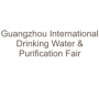 Guangzhou International Drinking Water & Purification Fair