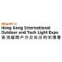 Hong Kong International Outdoor and Tech Light Expo, Hong Kong