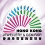 Jewellery & Gem Fair, Hong Kong