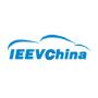 IEEVChina, Beijing