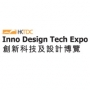 Inno Design Tech Expo, Hong Kong