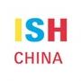 ISH China, Beijing