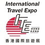 ITE Hong Kong International Travel Expo, Hong Kong