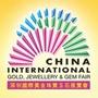 China International Gold, Jewellery & Gem Fair, Shenzhen