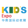 Kid's Expo, Guangzhou