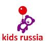 Kids Russia, Krasnogorsk