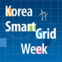 Korea Smart Grid Week