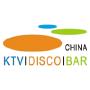 China Guangzhou International KTV, Disco, Bar Equipment & Supplies Exhibition, Guangzhou