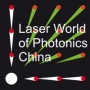Laser World of Photonics China Shanghai
