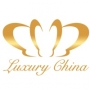 Luxury China, Beijing