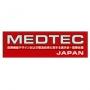 Medtec Japan