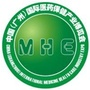MHE China Guangzhou International Medicine and Healthcare Industry Expo, Guangzhou