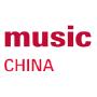 Music China, Shanghai
