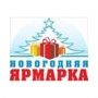 New Year Fair, Rostov-on-Don