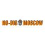 NO-DIG Moscow, Krasnogorsk