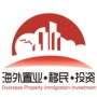 Overseas Property, Immigration and Investment Fair, Shanghai