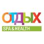 OTDYKH Spa & Health, Moscow