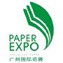 Paper Expo China, Guangzhou