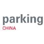 Parking China, Shanghai