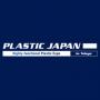 Plastic Japan, Tokyo