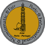 PINF Porto International Numismatic Fair, Porto