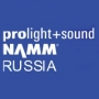 Prolight + Sound NAMM Russia, Moscow