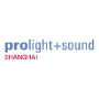 Prolight + Sound, Shanghai