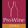 ProWine China, Shanghai