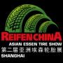 Reifen China, Shanghai