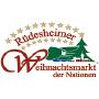 Christmas market, Rüdesheim am Rhein