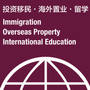 Shanghai Overseas Property & Investment Immigration Show Shanghai