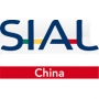 SIAL China, Shanghai