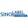 Sino Label, Guangzhou