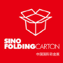 SinoFoldingCarton, Shanghai