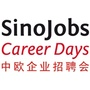 SinoJobs Career Days, Munich