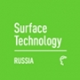 Surface Technology Russia Moscow