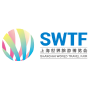 Shanghai World Travel Fair SWTF, Shanghai