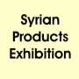 Syrian Products Exhibition Kuwait City