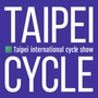 Taipei Cycle, Taipei