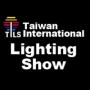Taiwan International Lighting Show, Taipei