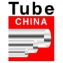 Tube China Shanghai