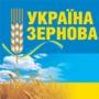 Ukraine Grain