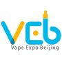 China Vape Expo, Beijing